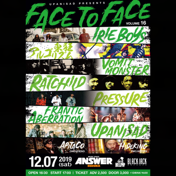 UPANISAD presents【FACE TO FACE VOL.16】