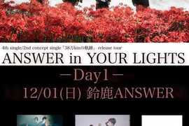 "Beard Brown 4th single『38万kmの軌跡』release tour""ANSWER in YOUR LIGHTS"""