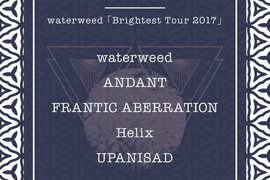 UPANISAD presents【STAND UP WITH DELUSION】~waterweed[Brightest Tour 2017]
