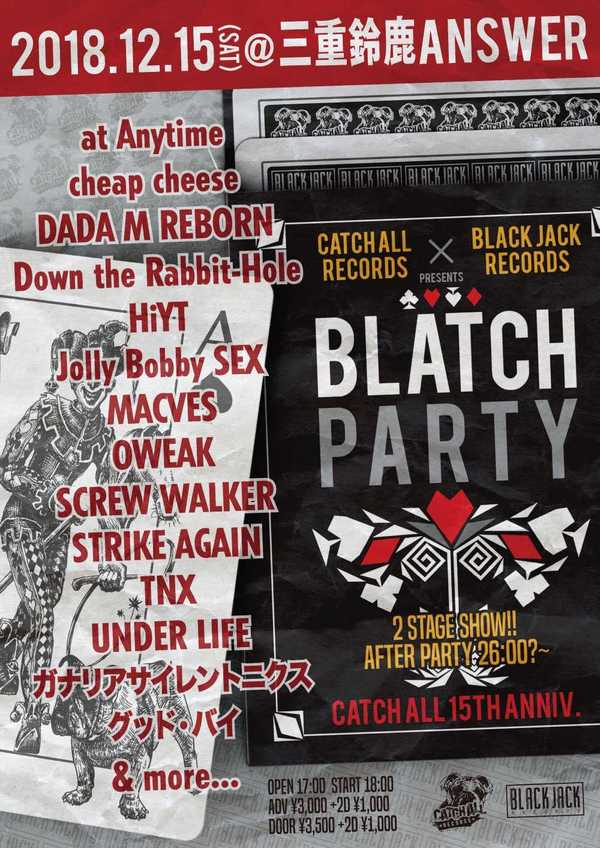 catch all records black jack records presents blatch party