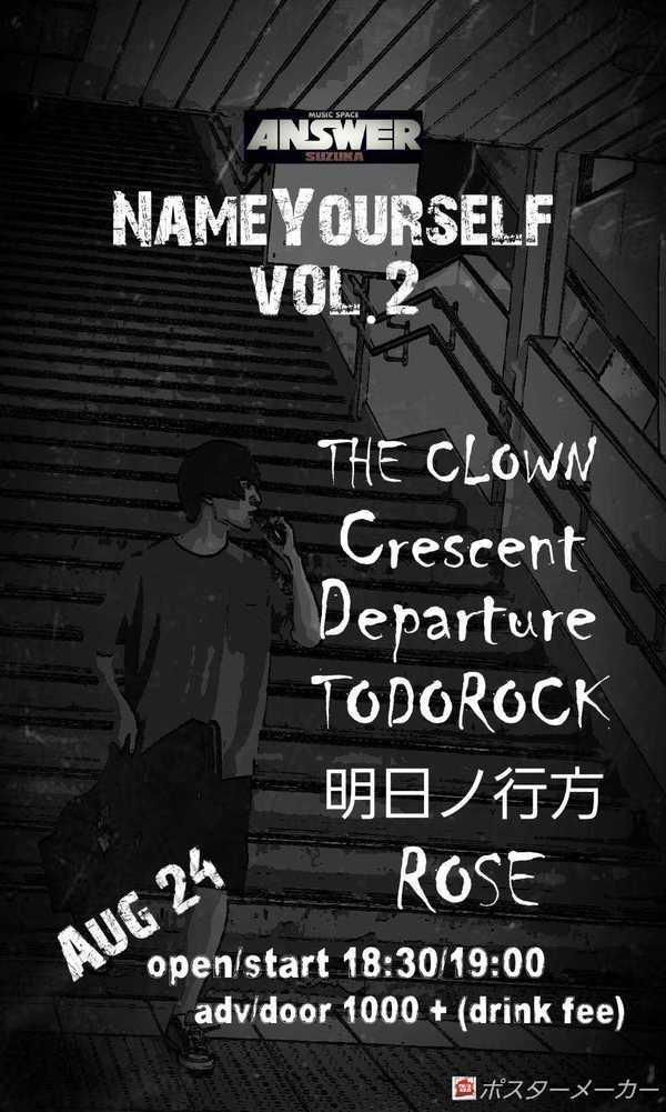 ANSWER \u0026 鈴鹿大学軽音部企画【Name Yourself Vol.2】