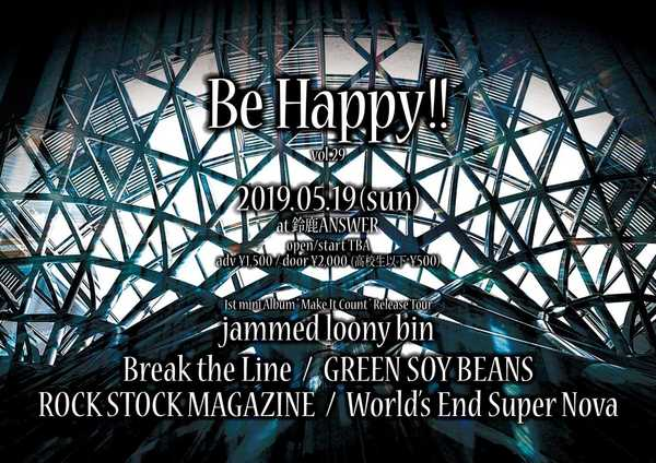 ジュン企画【Be Happy!!vol.29】1st mini Album