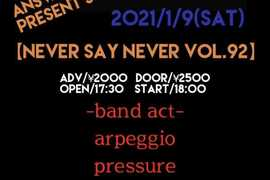 ANSWER presents【NEVER SAY NEVER VOL.92】