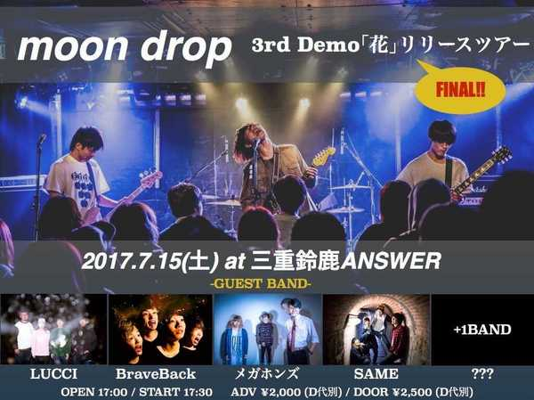 moon drop presents【3rd DEMO「花」Release Tour Final】