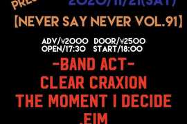 ANSWER presents【NEVER SAY NEVER VOL.91】