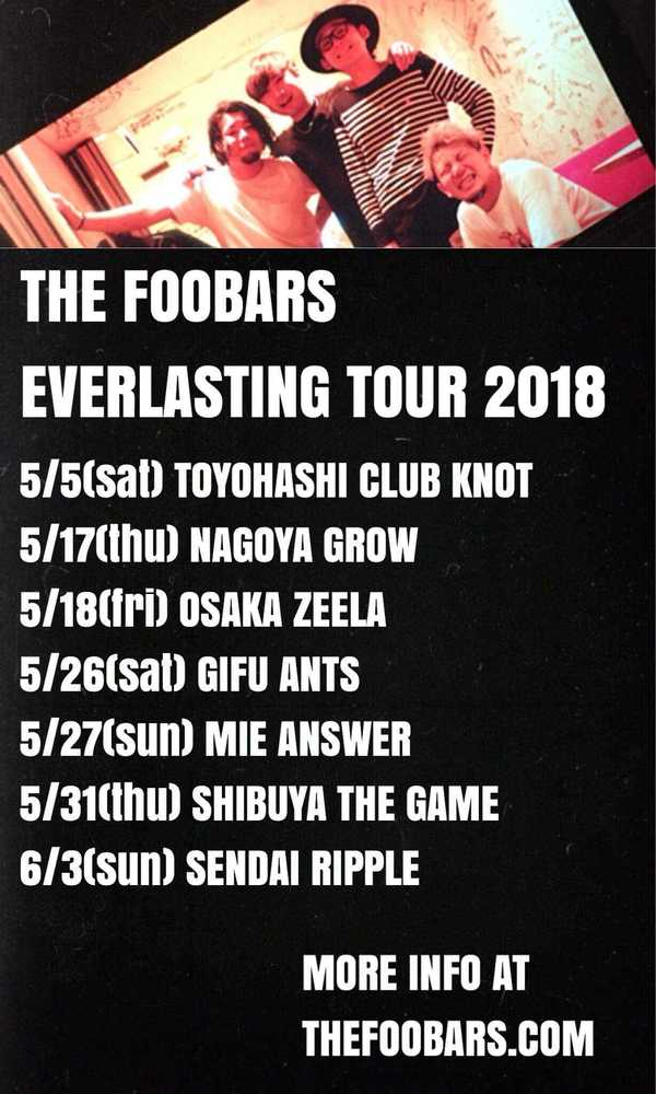 ANSWER presents【NEVER SAY NEVER VOL.66】~The Foobars