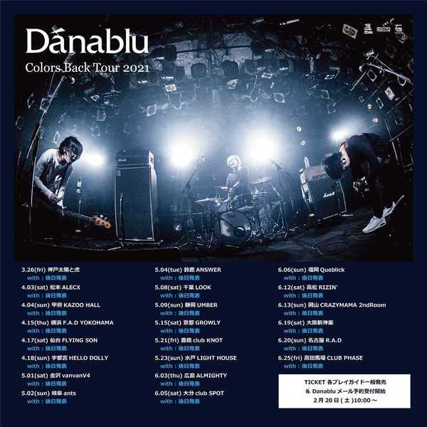 Danablu Colors Back Tour 2021