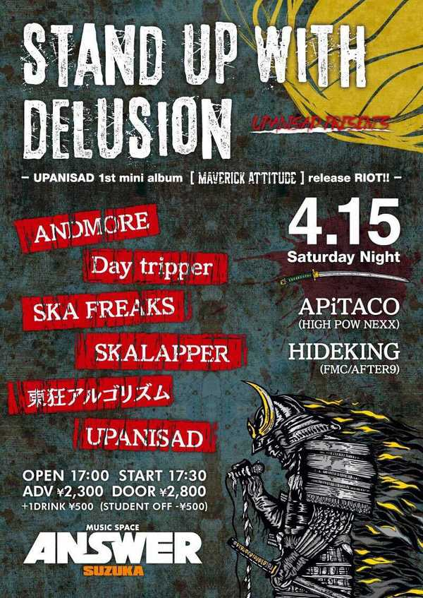 UPANISAD presents【STAND UP WITH DELUSION】~UPANISAD 1st mini album