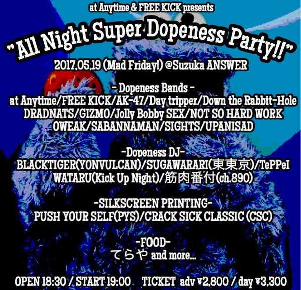 "at Anytime & FREE KICK pre.‬ ‪""All Night Super Dopeness Party!!""‬"