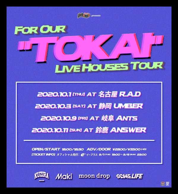 For Our Live Houses presents【For Our