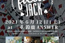 Paddy field & BLACK JACK RECORDS presents